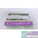 【2003023】雷峰牙刷 D31健康攜帶型牙間刷M號-1.0mm