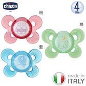 義大利CHICCO-舒適哺乳-機能型矽膠安撫奶嘴 4-12月(中/粉) 大樹