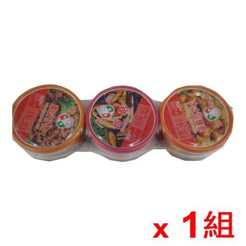 飯友牌開味三寶3罐【愛買】