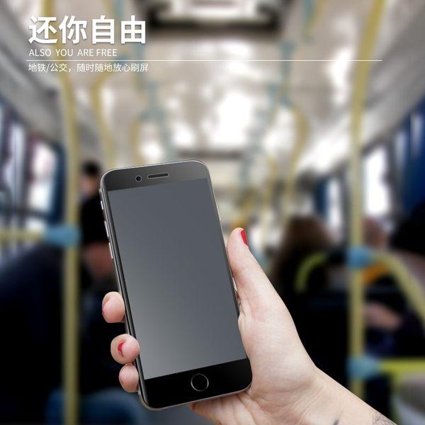 防窺膜 iPhone X Xs XR XsMax 8 7 6 6S Plus 手機膜 玻璃貼 滿版 鋼化膜 防爆 高清 防碎 保護貼 保護膜