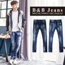 高磅數湛藍刷色牛仔褲
