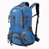 戶外防水40L大容量男登山包女旅行包雙肩包運動背包FK0398