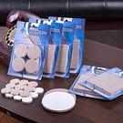 ✭米菈生活館✭【Q66-1】加厚防刮毛氈腳墊 桌椅 噪音 防護 防震 降噪 耐磨 減滑 消音 傢俱 地板 黏