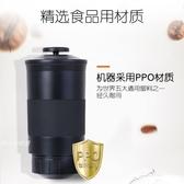 手動意式濃縮膠囊一人用便攜式咖啡機單杯小型迷你手壓沖 220V 露露日記