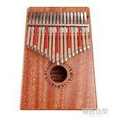 壁虎gecko卡林巴琴拇指琴17音10音手指鋼琴樂器卡淋琳巴琴igo