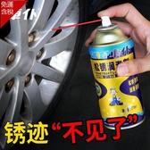 車仆除銹劑防銹潤滑劑金屬松銹劑車窗異響消除劑鎖孔鎖芯潤滑劑