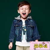 男童牛仔外套春秋款兒童上衣2021新款春季童裝小童春裝男寶寶夾克【萌萌噠】
