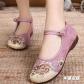 民族風繡花鞋女 布鞋 復古平底鞋子 古風漢服鞋刺繡古裝舞蹈鞋‧衣雅