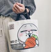 【謙謙創藝-好想兔】帆布提袋。便當袋 防水 無毒印刷
