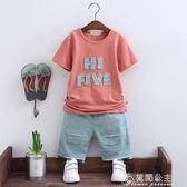 童裝男童夏裝新款夏季中大童兒童短袖套裝10歲男孩韓版潮衣12花間公主