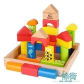 嬰兒童積木益智力玩具木質可啃咬男寶寶女寶寶早教