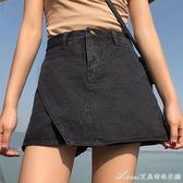 牛仔裙褲女夏新款短褲高腰a字韓版學生百搭黑色顯瘦超短褲裙艾美時尚衣櫥