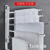 毛巾架 免打孔衛生間可旋轉多桿太空鋁浴室置物架壁掛毛巾桿浴巾架LB18898【123休閒館】