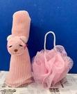 【震撼精品百貨】PostPet_MOMO熊~沐浴巾刷~妹妹粉色#06157