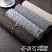日式桌旗PVC茶幾墊現代簡約西餐桌旗吧台蓋巾桌布長條布歐式百搭 茱莉亞嚴選