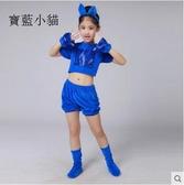 熊孩子❤六一兒童節女童動物演出服分體夏(主圖款20)