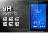 【三亞科技2館】SONY Xperia Z3 Tablet Compact 9H平板鋼化膜強化玻璃保護貼 螢幕保護貼SGP 621玻璃膜
