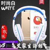 耳罩式耳機全民K歌唱歌耳機錄音專用頭戴式有線帶麥克風電腦重低音耳麥