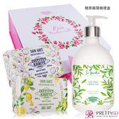 Institut Karite Paris 巴黎乳油木 綠茶花園香氛液體皂(500ml)+手工皂(200g)X2 再贈原廠精美禮盒-公司貨