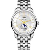 TITONI 梅花錶 大師系列天文台認證月相機械錶-銀/41mm 94588 S-635