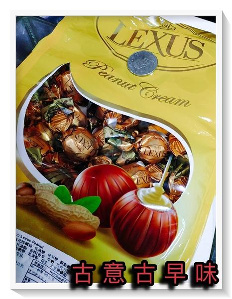 古意古早味 花生牛奶巧克力 (蕾克斯/1000公克/包) 懷舊零食 夾心巧克力 堅果 香醇 土耳其