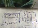 【石川家居】(客定家具組) 客製化專區 ET-013