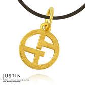 Justin金緻品 黃金墜子 她掛念他 金飾 9999純金墜飾 TT系列 他她系列 送精緻皮繩 情人節禮物