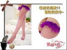 P2057 紫 性感蕾絲 誘人心機 性感大腿襪 自信誘惑 網狀/素面蕾絲大腿襪/絲襪/吊帶襪