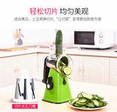 熱銷切片機多功能切菜器手搖家用碎菜切菜機廚房切絲切片刨絲擦絲器 曼莎時尚