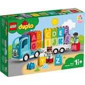 樂高 LEGO  10915字母卡車