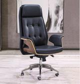電腦椅 現代簡約家用書房辦公椅子人體工學椅靠背老板椅可躺椅 rj2422【bad boy時尚】