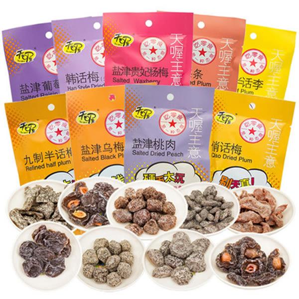 休閒零食 話梅 蜜餞 梅條 烏梅 40-55g (單包)