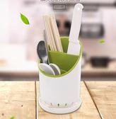 筷子籠筷子筒瀝水創意家用廚房餐具勺子刀叉收納盒筷子架塑料筷架「寶貝小鎮」