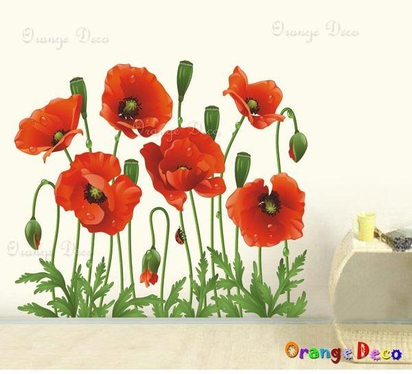 壁貼【橘果設計】紅花 DIY組合壁貼/牆貼/壁紙/客廳臥室浴室幼稚園室內設計裝潢