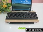 筆電電腦外接鍵盤架筆電支架遊戲鍵盤托架電腦增高鍵盤收納架 MBS