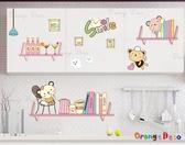壁貼【橘果設計】Smile DIY組合壁貼/牆貼/壁紙/客廳臥室浴室幼稚園室內設計裝潢