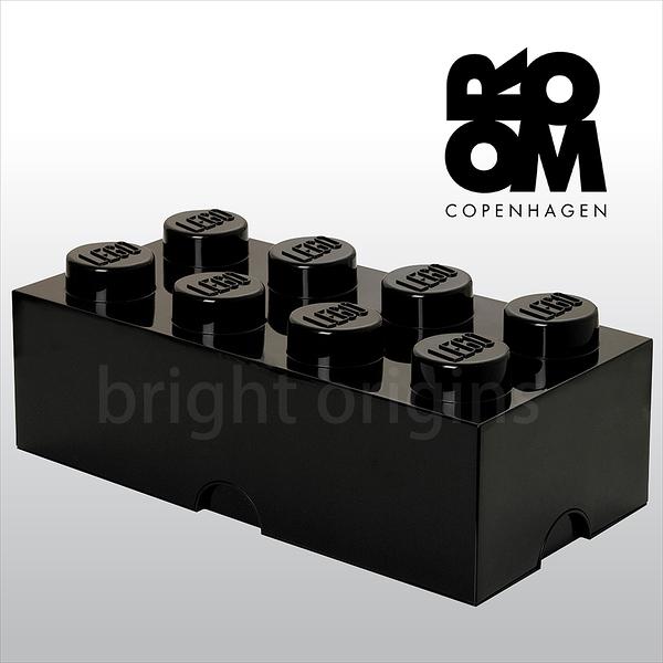 丹麥 Room Copenhagen 樂高 LEGO® 8格收納盒-黑色(40040633)
