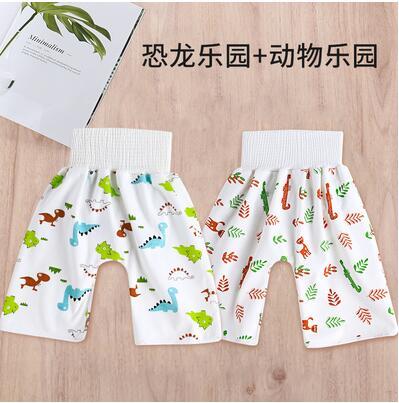 嬰兒寶寶可洗隔尿褲男寶女童大童戒尿神器兒童防水防尿床訓練裙 蘿莉新品