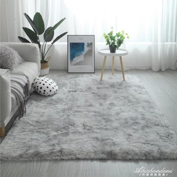 北歐ins地毯客廳茶幾臥室滿鋪可愛網紅同款床邊毛毯地墊子大面積 黛尼時尚精品
