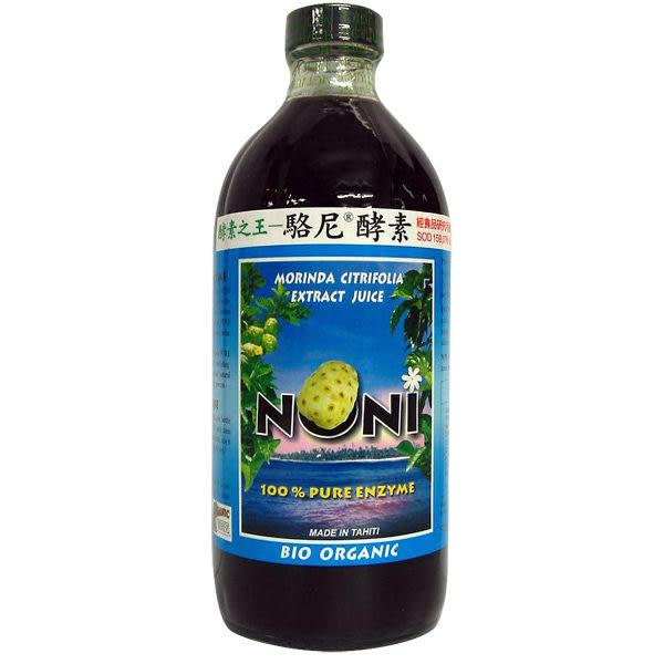 亞積~100%有機駱尼原汁(諾麗果酵素)500ml/罐