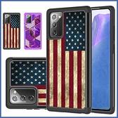三星 S20+ S20 Ultra S20 EF Note20 Ultra 國旗大理石 手機殼 全包邊 加厚 保護殼