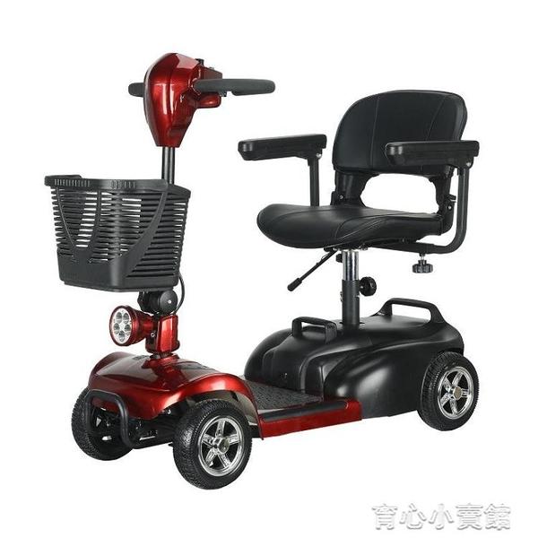 電動車 電動輪椅折疊電動代步車老年人代步車助力車四輪電動車 老人代步YYJ 育心館
