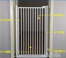 免打孔易拆裝寵物貓狗門欄圍欄隔離門柵欄樓梯陽台加高加密可定制QM 依凡卡時尚