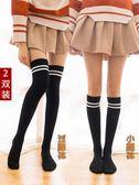 小腿襪子女薄款夏日系長筒襪韓國半截中筒長襪高筒及膝過膝襪女潮  後街五號