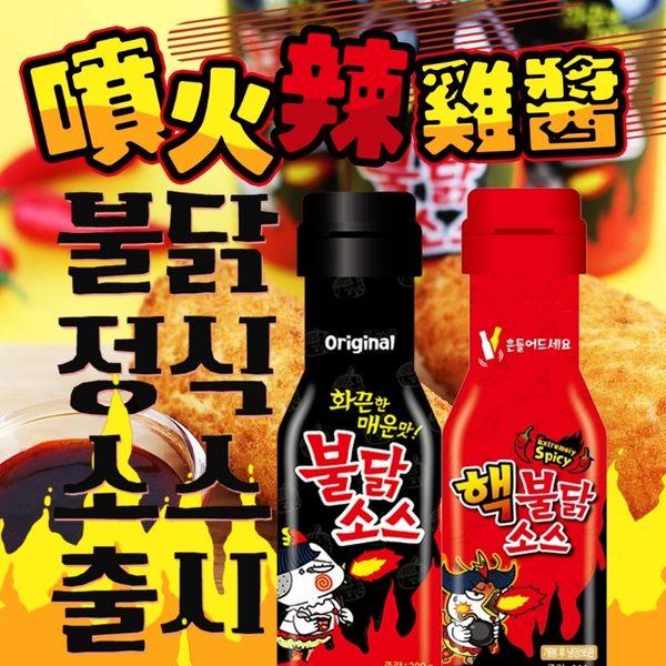韓國 三養 SAMYANG 噴火辣雞醬 200g 調味醬 調味料 辣椒醬 佐料 香辣醬