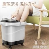 長虹足浴盆器電動加熱泡腳桶按摩洗腳盆家用恒溫高深桶足療機養生 初語生活