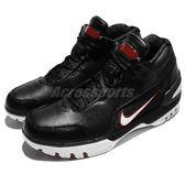 Nike Air Zoom Generation QS AZG 黑 紅 白 一代 籃球鞋 限量復刻 LBJ 男鞋 姆斯【PUMP306】 AJ4204-001
