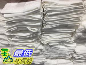 [COSCO代購] CA1176955 GR ANDEUR HOSPITALITY雙股紗純棉商用毛巾12人尺寸: 40 X 76公分(CM)