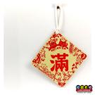 【收藏天地】木質明信片(正方型)-春聯滿/ 卡片 送禮 創意吊飾 療癒小物 居家裝飾