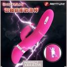 情趣用品 買送潤滑液 電擊G點按摩棒 Pretty Love‧Ingram 7頻震動3檔電擊雙震馬達靜音震動脈衝按摩棒